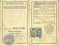 1939 visa issued to a Jewish woman who was accompanying a Kindertransport from Danzig to the UK.jpg