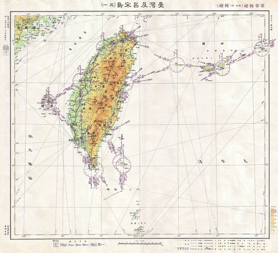 Aviation Charts: 1943 Japanese World War II Aviation Map of Taiwan or Formosa ,Chart