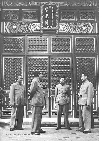 Generations of Chinese leadership - First generation leaders (from left) Zhu De, Mao Zedong, Chen Yun and Zhou Enlai in Zhongnanhai in 1954.
