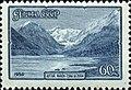 1959 CPA 2387.jpg