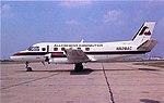 1976 - Allentown Bethlehem Easton Airport - Allegheny Commuter Aircraft.jpg
