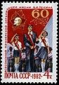 1982 CPA 5291.jpg