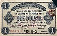 1 Dollar - Bank of Communications (1912) 02.jpg
