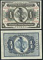 1 Dollar - International Banking Corporation, Peking branch (1919).jpg