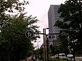 1 Jōnai, Chūō-ku, Fukuoka-shi, Fukuoka-ken 810-0043, Japan - panoramio (6).jpg