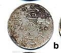 1 Sho - Xuantong Baozang (宣統寶藏) - Scott Semans 07.jpg