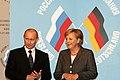 2006 Tomsk Merkel-Putin 105176.jpg