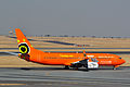 2011-06-28 14-01-39 South Africa - Bonaero Park - ZS-SJP.jpg