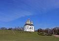 2014 Catherine's Church 2.jpg