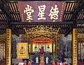 2016 Kuala Lumpur, Świątynia Chan She Shu Yuen (11).jpg