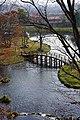 20181105 Fukidashi 4701 (48428913977).jpg