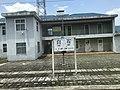 201906 Nameboard of Baishi Station.jpg