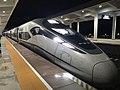 201908 CRH380D-1515 as G8663 at Zunyi Station.jpg