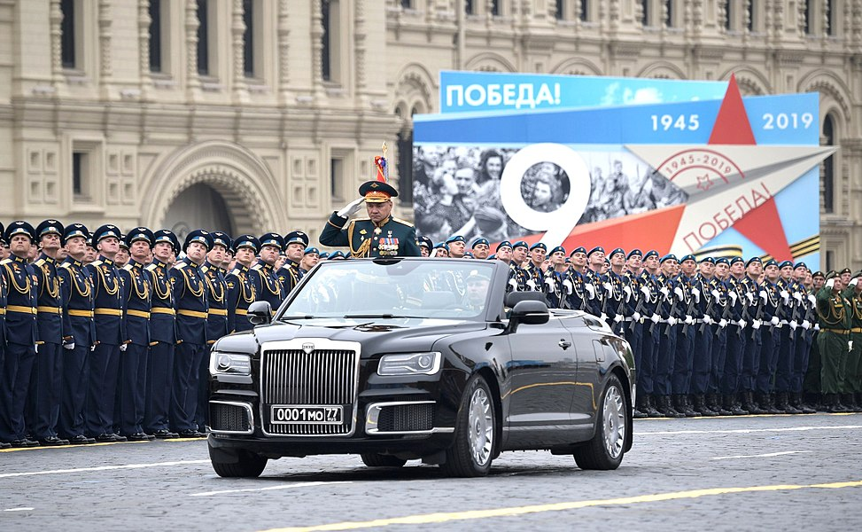 2019 Moscow Victory Day Parade 21.jpg