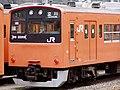 201 series Ome Itsukaichi line.jpg
