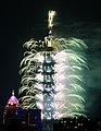 2021 Taipei 101 New Year Fireworks (50804298808).jpg