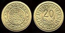 Mill Währungseinheit Wikipedia