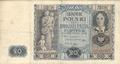 20 złotych 1936 r. AWERS.PNG