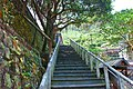 224, Taiwan, 新北市瑞芳區石山里 - panoramio (31).jpg
