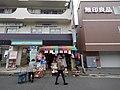 2 Chome Kitazawa, Setagaya-ku, Tōkyō-to 155-0031, Japan - panoramio (17).jpg