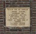 357 Oorlogsmonument, in muitenmuur voormalig gemeentehuis Berghem.jpg