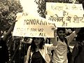 400 students went to Jantar Mantar for rally.jpg