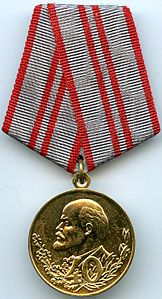 40 years armed forces of the USSR OBVERSE.jpg