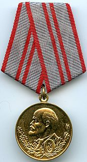 "Jubilee Medal ""40 Years of the Armed Forces of the USSR"" commemorative medal of the Soviet Union"