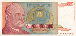 Jovan Jovanović Zmaj - Zmaj was featured on the five-hundred billion Yugoslav dinar banknote.