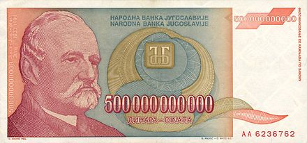 A 500 billion Yugoslav dinar banknote circa 1993, the largest nominal value ever officially printed in Yugoslavia, the final result of hyperinflation. 500000000000 dinars.jpg