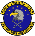 580 Software Maintenance Sq emblem.png