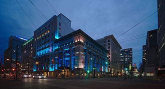 Birks Group - The Birks flagship store in Vancouver.