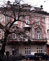 7 Kryva Lypa Street, Achiezer Synagogue.jpg