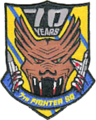 7th Fighter Squadron - 70th Anniv Patch.png