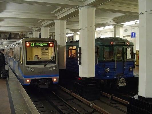 Metrowagonmash