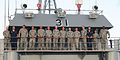 824th TC Heavy Boat provides Navy with Vessel of Opportunity 140208-A-FD001-984.jpg