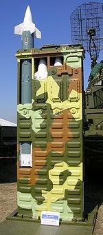 9М330 missiles.jpg
