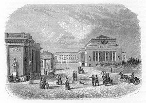 1884 in Russia - ALEXANDRINSKY THEATRE IN ST PETERSBURG