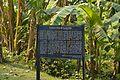 ASI Description Board - Chandraketugarh - Berachampa - North 24 Parganas 2015-04-11 7307.JPG