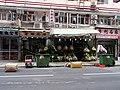 A Kam Yuen funeral wreath shop in Hung Hom.jpg