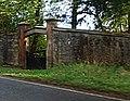 A gateway to Kilmartin Hall - geograph.org.uk - 1553956.jpg