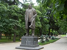 A statue between the hotel and the US Embassy in Tbilisi, Georgia.jpg