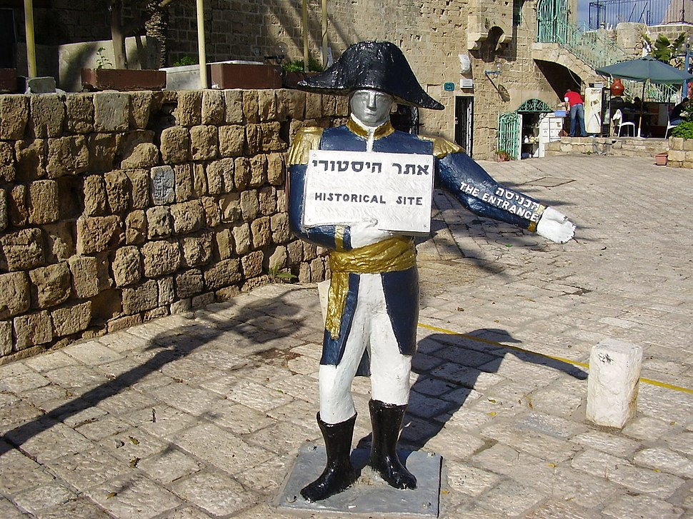 A statue of a french soldier, Old Jaffa, Israel (195)