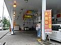 A typical urban Japanese gas station (521130787).jpg