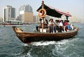 Abra Ride on 15 March 2008.jpg