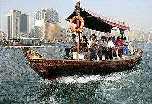 Abra (boat) - An abra on Dubai Creek