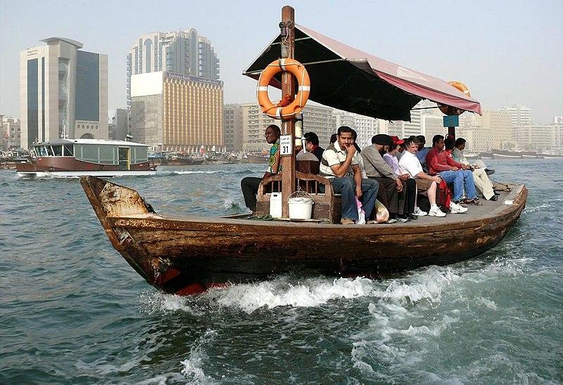 Boat Ride Dubai Ocean Air Half Day Tour