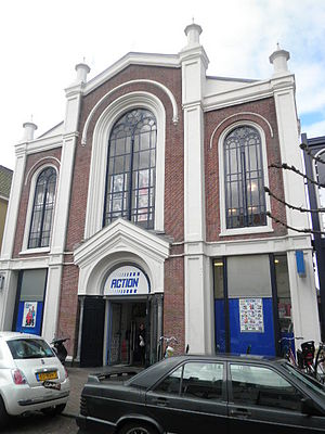 Action (store) - Action store in a former church in Hoorn, Netherlands