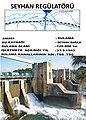 Adana 2011 großer Verteiler am Seyhan von 1943.jpg