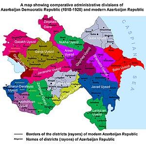 Азербайджанская Демократическая Республика — Википедия